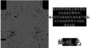 东莞市东城工记网络科技中心